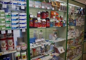 Украина планирует ввести госрегулирование цен на лекарства