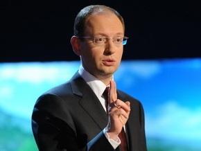Яценюк назвал курс гривны на 2009 год
