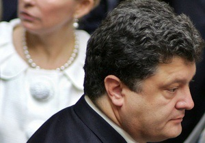 В БЮТ прокомментировали назначение Порошенко министром