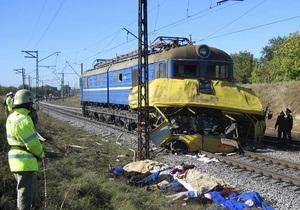 В МЧС заявляют о 43 жертвах аварии в Днепропетровской области