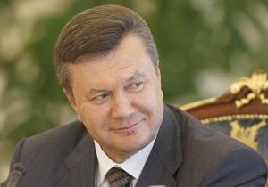 Янукович одобрил изменения к закону о гостайне