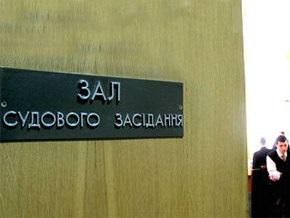 БЮТ заявил отвод судье Апелляционного админсуда