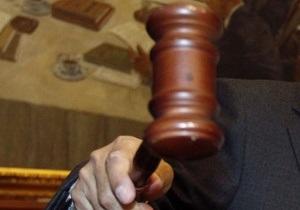 Киевский чиновник приговорен к девяти годам тюрьмы за получение 560 тыс гривен взятки