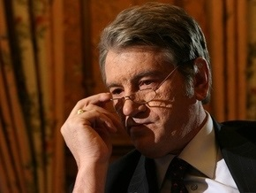 НГ: Ющенко стал техническим кандидатом
