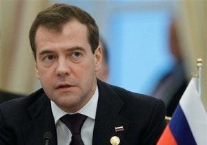 Медведев: Оперативная обстановка на Кавказе практически не улучшилась