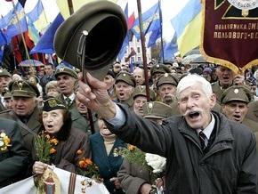 Львовский облсовет просит Ющенко учредить орден Бандеры