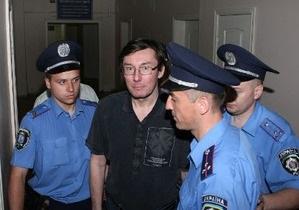 Луценко доставлен в суд