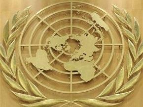 Кабмин может внести $10 млн взносов в бюджет ООН