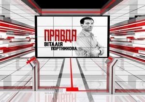 Портников стал главным редактором ТВі