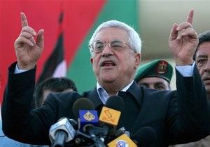 Представители Египта, Израиля и Палестины проведут трехстороннюю встречу, посвященную палестино-израильским переговорам
