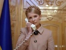 Тимошенко позвонила Ющенко в присутствии журналистов