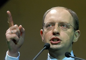 Яценюк намерен создать оппозиционное правительство
