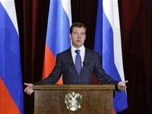 Медведев выразил соболезнования украинцам