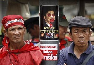 Премьер Таиланда отказался выполнить требование оппозиции