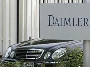Daimler получил чистую прибыль впервые с начала кризиса