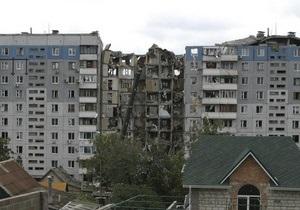 Государство взыскало 105 млн грн за взрывы газа в Днепропетровске
