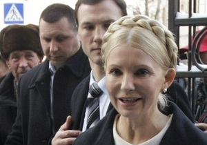 Тимошенко заявила, что тюрьма ее не остановит: Главное - не бояться