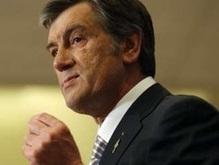 Ющенко требует от коалиции взять на себя ответственность за судьбу страны
