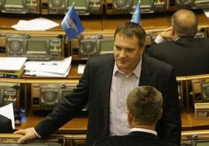 В ПР заявили, что Луценко грозит уголовная ответственность