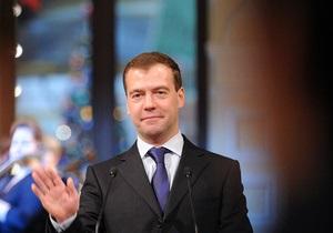 Медведев вручил главе Счетной палаты Украины орден Дружбы