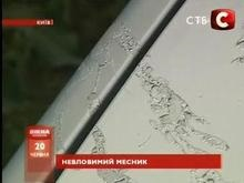 Киевлянин обливает кислотой неправильно припаркованные машины