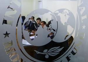 Минфин: Миссия МВФ прибудет в Киев 7 марта