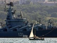Севастополь не предусматривает проведения парада ЧФ