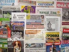 Известия: Тимошенко хочет превратить  Известия  в  Вiстi