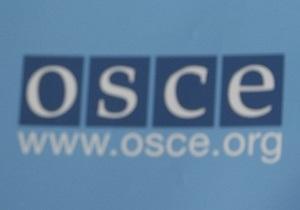ОБСЕ выделила Украине 12 металлоискателей