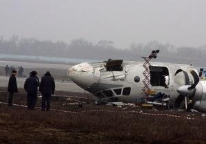 Власти назвали сумму компенсации пострадавшим и семьям погибших в авиакатастрофе в Донецке