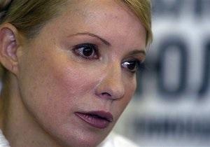 Минюст не верит, что Тимошенко отправят на лечение за границу