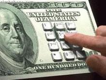 Utel пропонує миттєво оплачувати мобільний зв язок через сервіси ПриватБанку