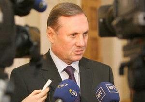 Фракция Партии регионов избрала нового лидера