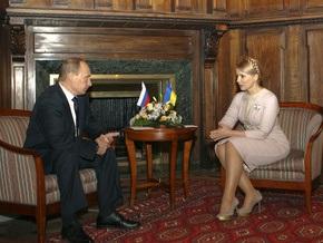 Эксперты: Кремль выбирает Тимошенко