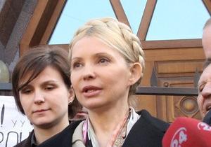 ЗН: Дело Тимошенко может стать поводом для разрыва газовых контрактов с РФ