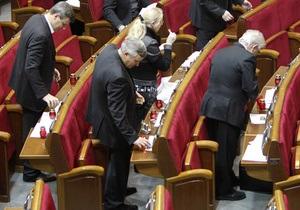 Рада решила заслушать информацию Генпрокуратуры о потасовке в Раде