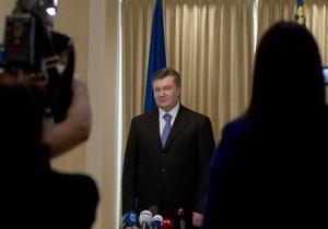 Янукович назвал политику властей по улучшению инвестиционного климата эффективной