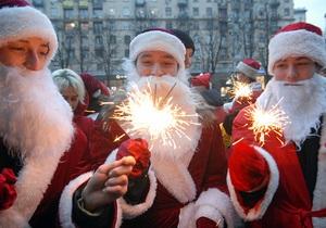 Украинцы ответили, сколько потратят на новогодний праздничный стол