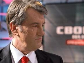 Ющенко уверяет, что Наша Украина  находится в стадии глубокого реформирования