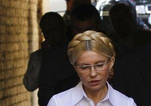 Власенко: Генпрокуратура прекратила следствие по делу Щербаня