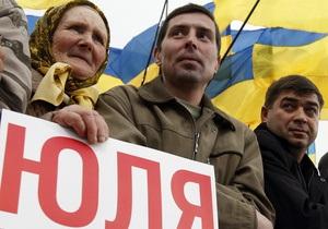 В Ивано-Франковской области кандидаты от Батьківщини поклялись на Библии в верности Тимошенко