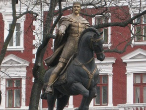В Киев привезли копию короны Даниила Галицкого