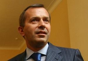 Рада открыла заседание. В повестке дня - программа развития Украины