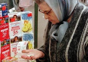 Власти Таджикистана решили уволить всех работающих пенсионеров