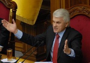 Литвин призвал БЮТ и ПР не втягивать Раду в  разборки  перед вторым туром выборов