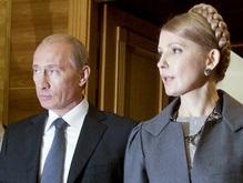 Тимошенко позвонила Путину