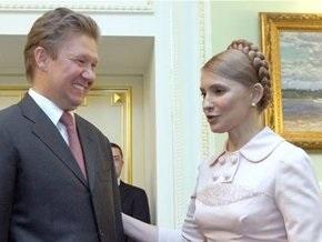 Тимошенко перенесла поездку в Евпаторию из-за переговоров по газу