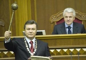 Янукович выступил с инаугурационной речью