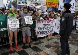 Налоговый кодекс: милиция составила админпротокол на одного из участников акции протеста