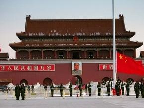 Вашингтон призвал Пекин пересмотреть политику в Тибете